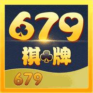679手游棋牌官网版
