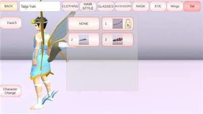 樱花校园模拟器(新服装)下载图1