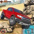 越野卡车驾驶模拟器:真实驾驶游戏