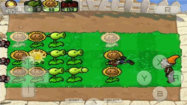 植物大战僵尸DS图3