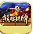 熊猫棋牌正版96078
