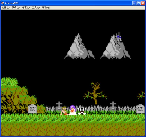 魔界村游戏图1