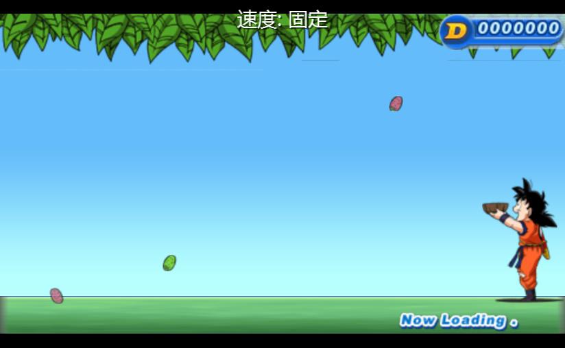 龙珠TAGVS图5