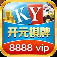 开元8888vip棋牌