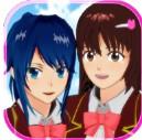 櫻花校園模擬器1.037.11官方版