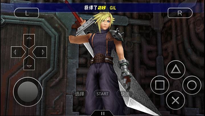 最终幻想纷争汉化版图3