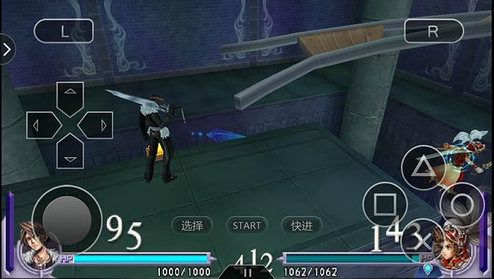 最终幻想纷争汉化版图2