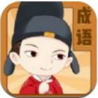 漢字填填看紅包版