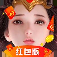 天剑奇缘红包版