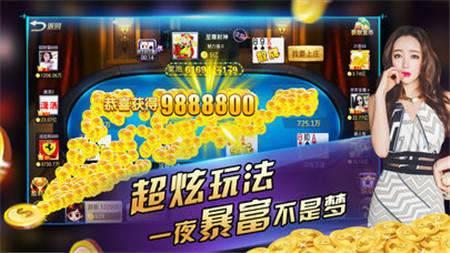 585棋牌游戏大厅图1