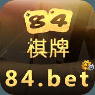 84棋牌游戏大厅