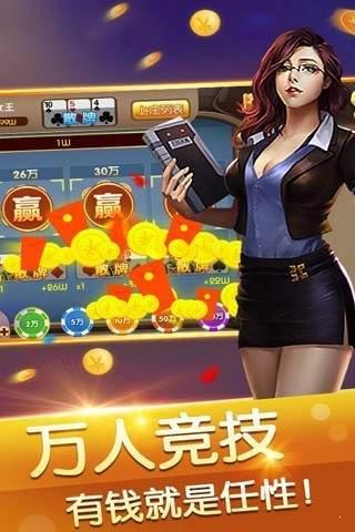 凤凰大厅游戏图3