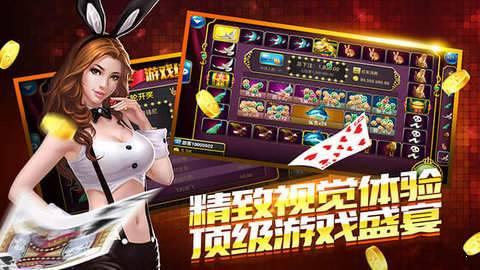 玖玖娱乐电玩图2