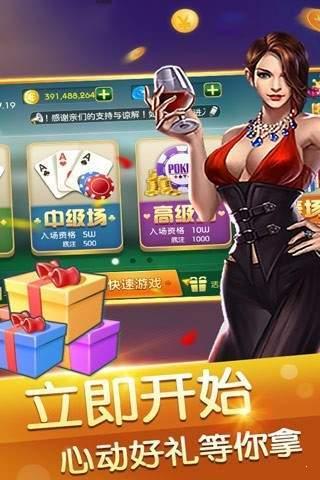 凤凰大厅游戏图1