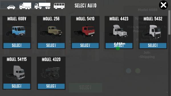 卡车运输模拟破解版图2