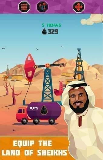 石油大亨手机版图1