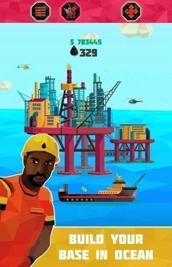 石油大亨手机版图2
