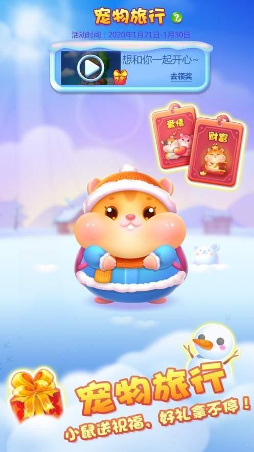 欢乐猪猪消红包版图3