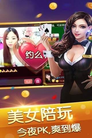 皇后游戏大厅图1