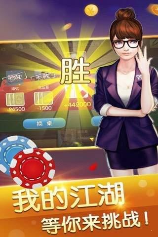 皇后游戏大厅图3