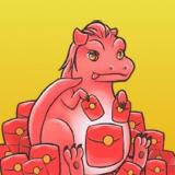 恐龍有錢紅包版