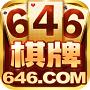 646棋牌游戲大廳