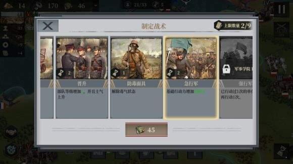 歐陸戰爭61914破解版圖3