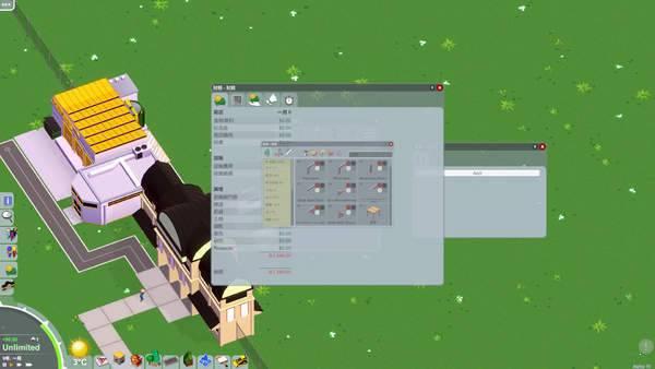游樂園建造師手機版圖2