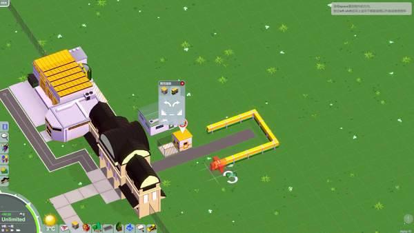 游樂園建造師手機版圖3