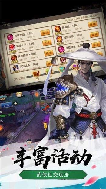 華風少女安卓版圖2
