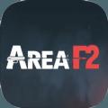 代号AreaF2