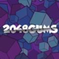 2048軟糖3D