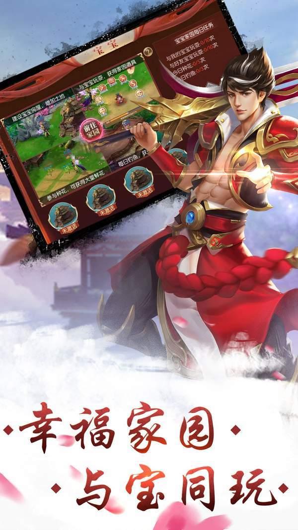云霞仙人官網版圖3