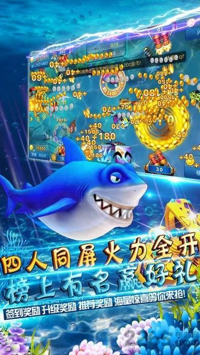 魚丸游戲舊版本圖2