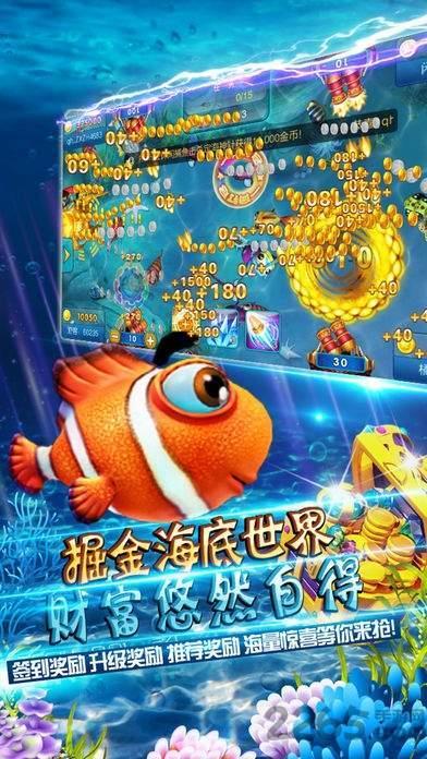 魚丸游戲舊版本圖3