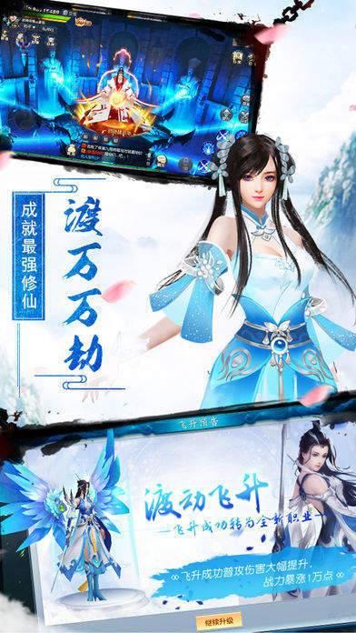 圣劍至尊最新版圖3