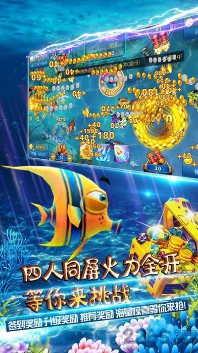 魚丸游戲舊版本圖1