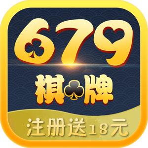 679棋牌