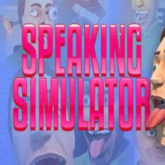 說話模擬器