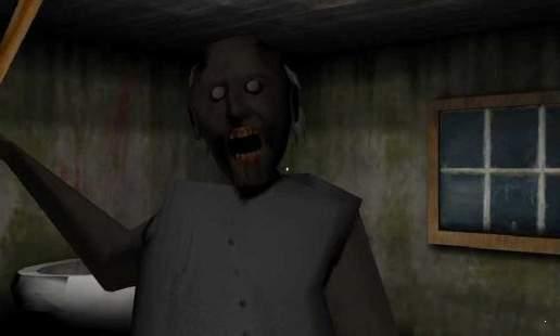 恐怖老奶奶图3