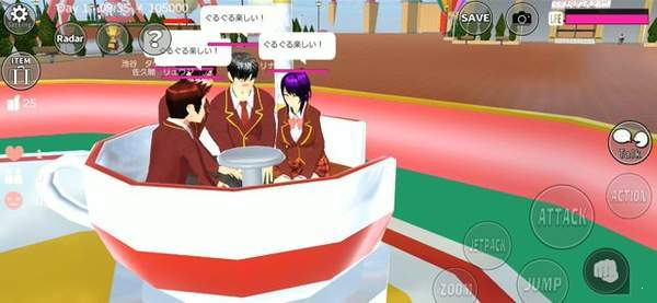 櫻花校園模擬器4圖1