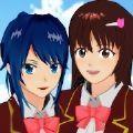 櫻花校園模擬器4