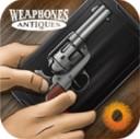 枪械模拟器9中文版