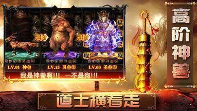 龍界神途圖1