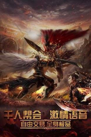 龍神傳奇最新版圖1