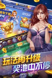 蕭山小游棋牌圖3