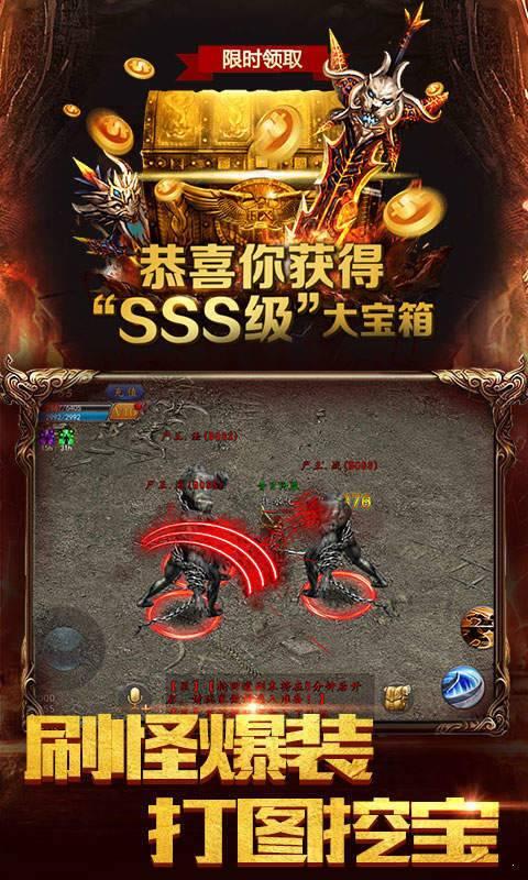 赤血屠龍官網版圖3