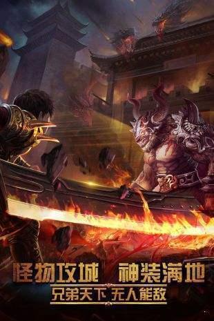 龍神傳奇最新版圖3