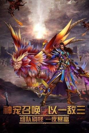 龍神傳奇最新版圖2