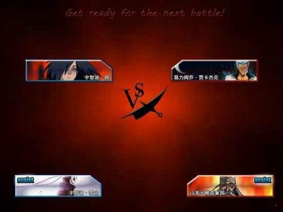 死神vs火影千手柱间版图3